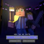 Вышел третий эпизод Minecraft: Story Mode