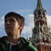Дмитрий Бочкарёв