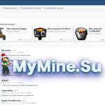 MyMine.su: Что делать когда не получается расшевелить болото