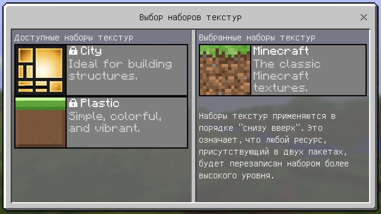 mcpe-resource-packs