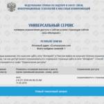 Minecraft заблокирован в России