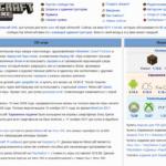 Русскоязычная вики по Майнкрафту ищет авторов