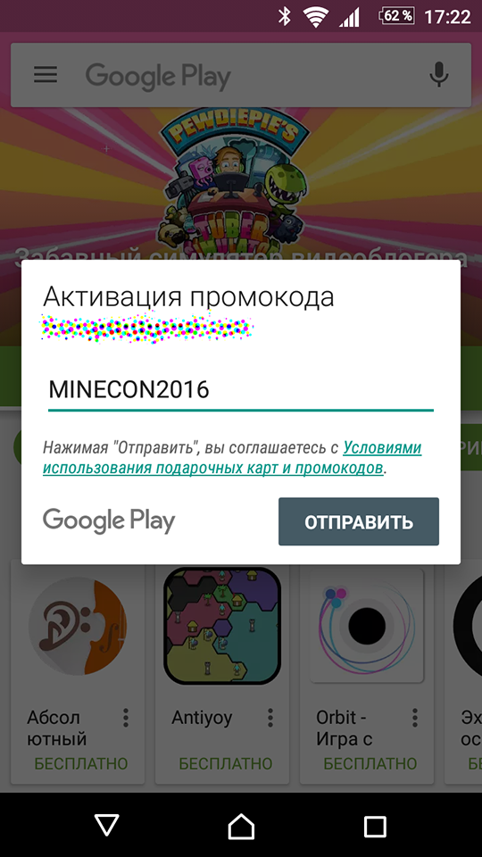 minecon-2016-cape-android-google-play