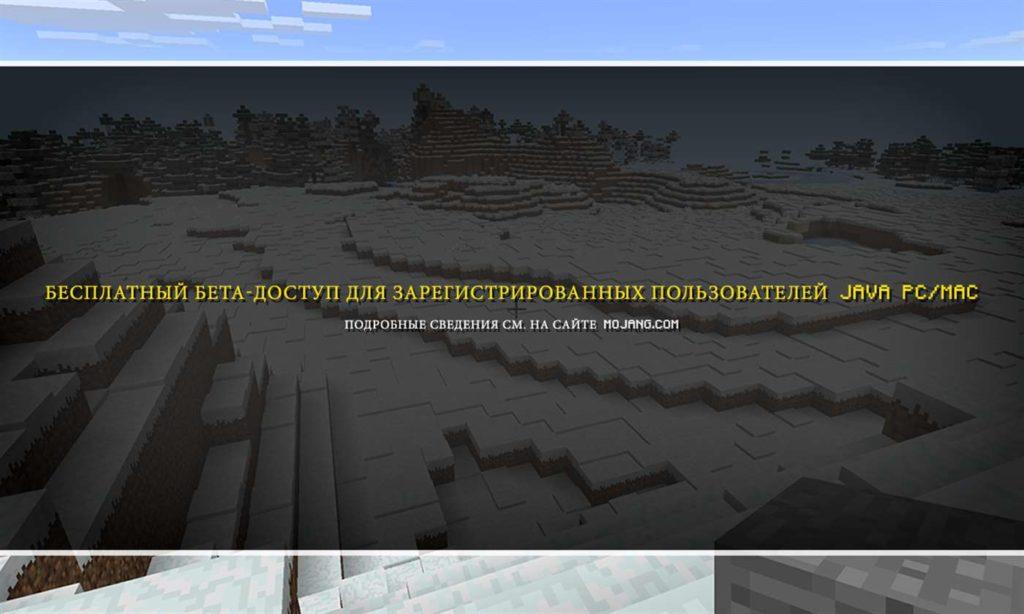 Майнкрафт лаунчер на виндовс 10