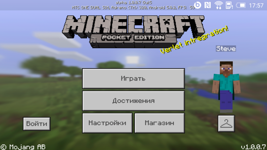 Minecraft Pocket Edition 1.0 build 5