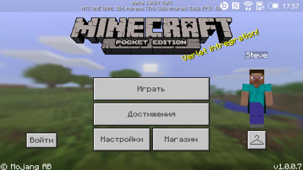 Minecraft Pocket Edition 1.0 build 5