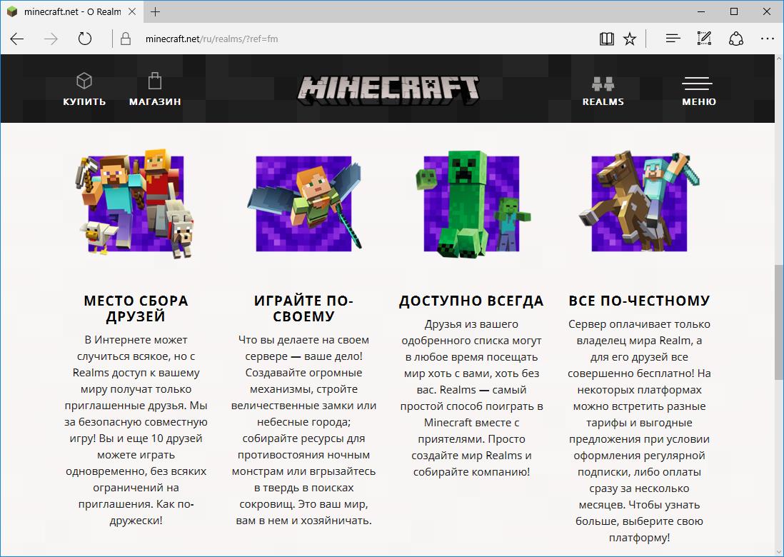 minecraft-net-translated