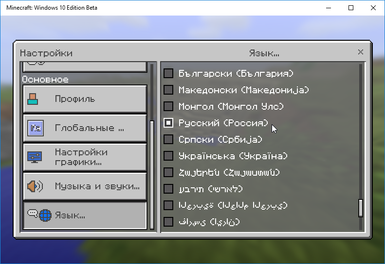 translation-resourcepack-langlist