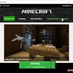 В новом лаунчере Minecraft изменился шрифт