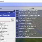 Обновление перевода Minecraft Pocket Edition
