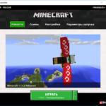Чем хорош новый лаунчер Minecraft