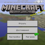 Minecraft Pocket Edition 1.0.5 beta 2