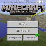 Minecraft Pocket Edition 1.0.5 beta 2