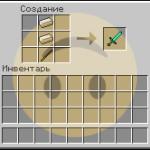 В Майнкрафт добавят ролевую составляющую?!