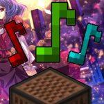 Minecraft 1.12 зазвучал по-настоящему!