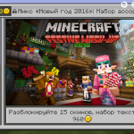 Minecraft Pocket Edition 1.1 beta 4