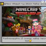 Minecraft Pocket Edition 1.1 beta 4