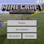 Minecraft Pocket Edition 1.1 beta 5