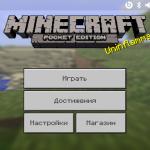 Minecraft Pocket Edition 1.1 beta 5