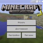 Minecraft Pocket Edition 1.1 beta 6