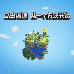 Как выглядит китайский Minecraft