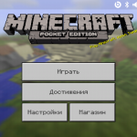 Minecraft Pocket Edition 1.1.1 beta 1
