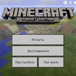 Minecraft Pocket Edition 1.1.1 beta 1