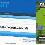 Взломан (сломан?) rubukkit.org. База форума уже гуляет по сети.