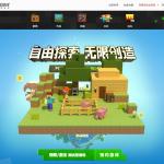 Началось большое тестирование китайской версии Майнкрафта