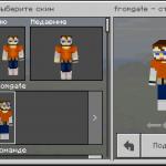 Как создать свой скинпак для Minecraft 1.2