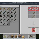 Minecraft 1.2 beta 5