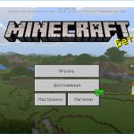 Minecraft 1.2 beta 3 или загадочный Code Connector