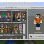 Minecraft 1.2 beta 6