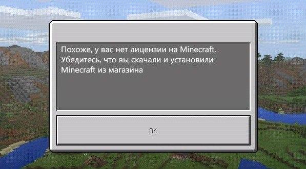 игры в серверах