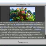 Minecraft 1.2.1: Освобождение курсора и работа над ошибками