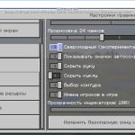 Немного плутония в Minecraft 1.3