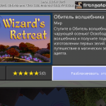 Вышла бета-версия Minecraft 1.2.5 для Android