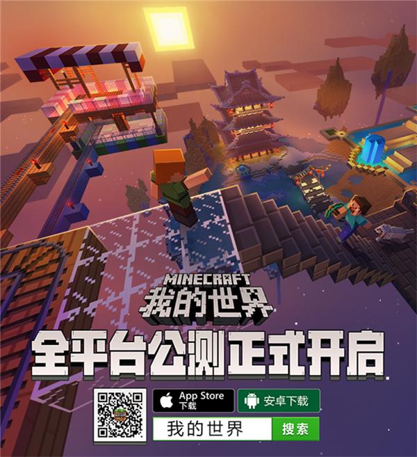 Minecraft Pocket Edition на андроид - top …