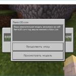 Сервис Remix 3D от Microsoft заработал с Россией!