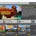 В магазине Minecraft появятся бесплатные предложения