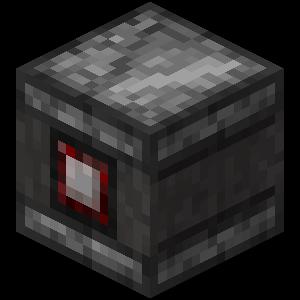 Старая текстура блока наблюдатель