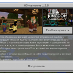 Обновление Minecraft 1.2.6