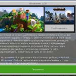 Minecraft Bedrock 1.2.9
