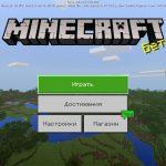 Minecraft Bedrock 1.2.13 beta