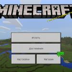 Вышло обновление Minecraft Bedrock 1.2.14 для iOS