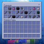 Вышла новая версия Minecraft 1.5.3