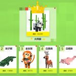 В китайскую версию Minecraft будут добавлены панды