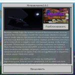 Вышла новая версия Minecraft Bedrock 1.6.1