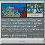 Вышла новая версия Minecraft Bedrock 1.7.0