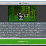 Новая бета-версия Minecraft Bedrock 1.8.0.11